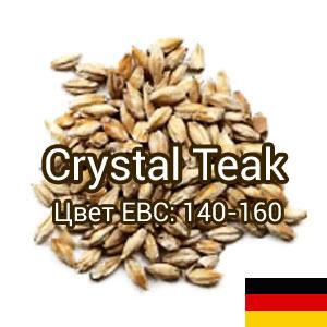 Солод Crystal Teak (карамельный), Ireks 1кг